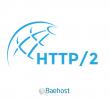 HTTP/2: optimiza la velocidad de tu website